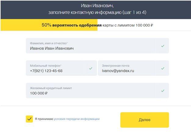 Программа для сбора email адресов - LetsExtract